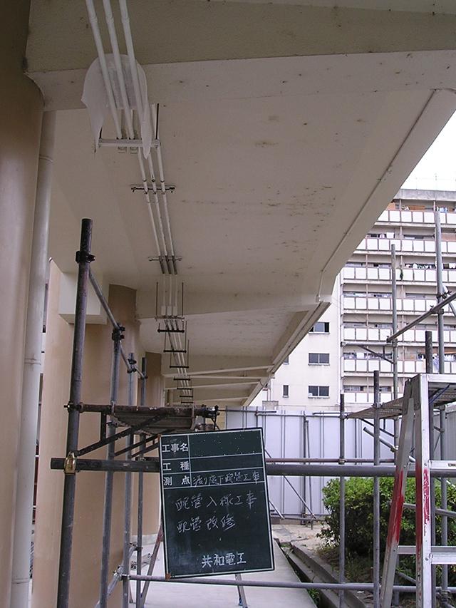 校舎解体電気工事設備_P1010055
