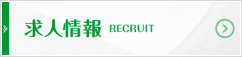 bnr_recruit_half